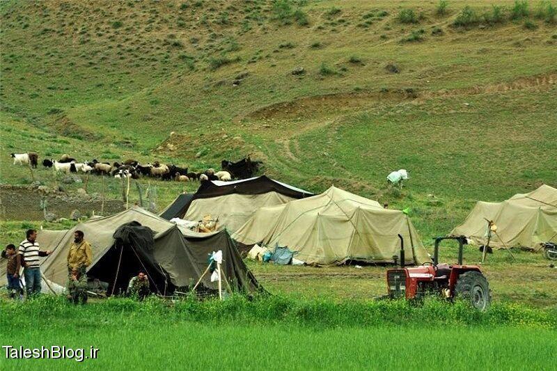 هشتپر قلمرو عشایر گیلان