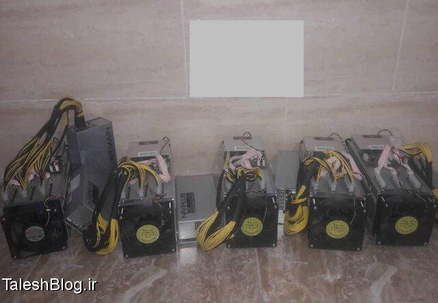 کشف ۵ دستگاه استخراج ارز دیجیتال قاچاق در رضوانشهر