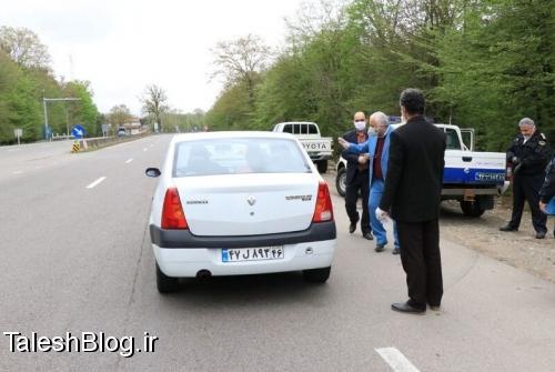 تردد در راههای ییلاقی و روستایی تالش ممنوع شد